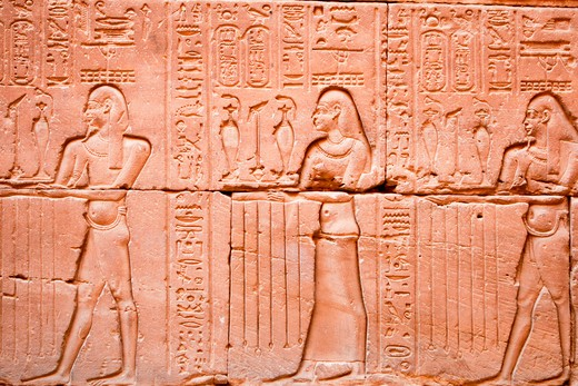 Egypt, Edfu, Wall carvings at Temple of Horus : Stock Photo