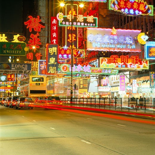 China, Hong Kong, Kowloon, Nathan Road at Night (shopping Street) : Stock Photo