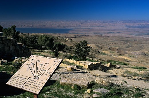 Jordan, , Mount Nebo, View over Jordan Valley with informative plaque : Stock Photo