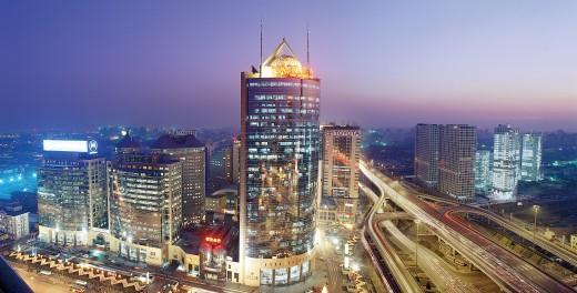 Beijing,China : Stock Photo