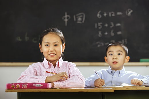 Oriental Children in the classroom,China : Stock Photo