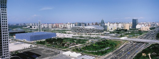 Central Area Of Beijing Olympic Games,China : Stock Photo