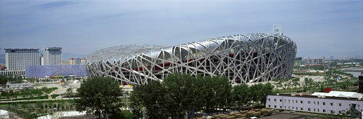 National Stadium,Beijing,China : Stock Photo