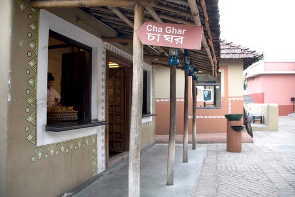 Cha Ghar or tea center at Sanskriti cultural joint ; Calcutta now Kolkata ; West Bengal ; India : Stock Photo