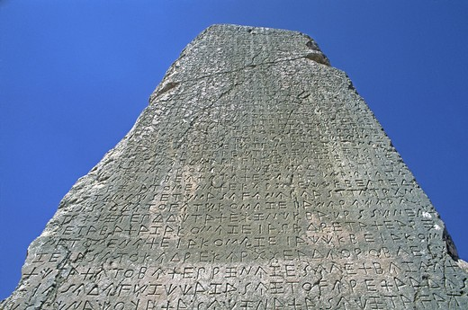 GREEK writing on Obelisk at XANTHOS (LYCIA'S ancient capital dating back to the 5th Cent. BC) - TURKEY : Stock Photo