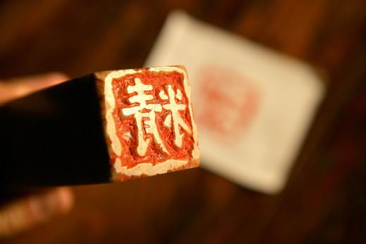 Stock Photo: 1886-58058 Chinese Print