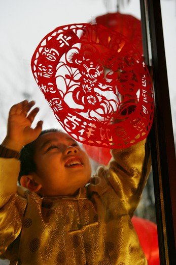 Stock Photo: 1886-58085 Oriental Child,Festival