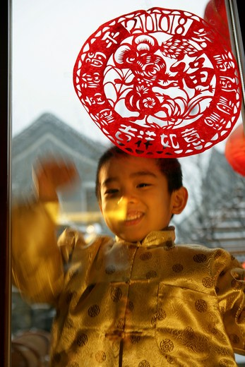 Stock Photo: 1886-58088 Oriental Child,Festival
