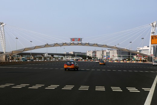 Stock Photo: 1886-59214 Entrance To Airport,Beijing,China