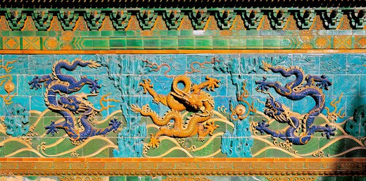 Stock Photo: 1886-59382 Dragon Carving In Beihai Park,Beijing,China