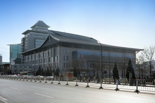 Stock Photo: 1886-59733 Peking University Gymnasium