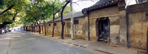 Stock Photo: 1886-59965 Traditional Structure In Hutong,Beijing,China