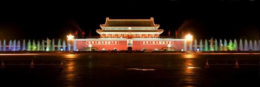Stock Photo: 1886-60007 Tian'Anmen,Beijing,China