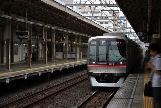 Train,Japan : Stock Photo