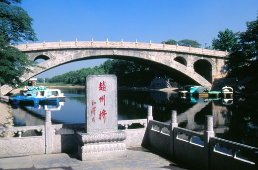 Stock Photo: 1886-61633 Zhaozhou Bridge