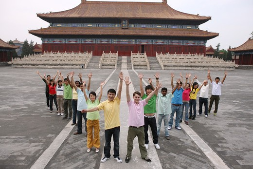 Stock Photo: 1886-61924 people from different countries being together in the Forbidden city,beijing,china
