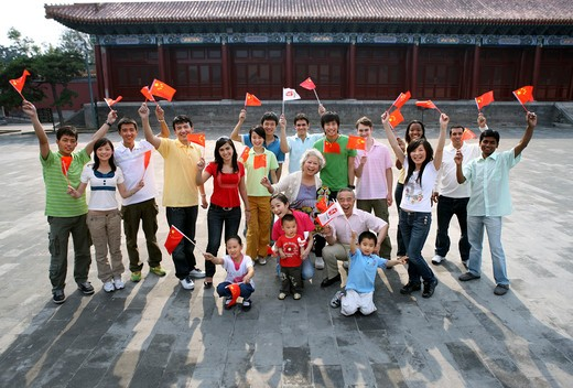 Stock Photo: 1886-61929 people from different countries being together in the Forbidden city,beijing,china