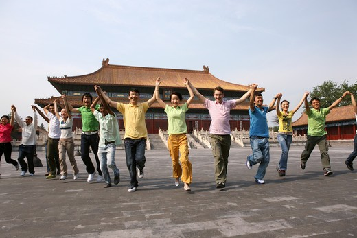 Stock Photo: 1886-61934 people from different countries being together in the Forbidden city,beijing,china