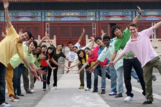 Stock Photo: 1886-61978 people from different countries being together in the Forbidden city,beijing,china