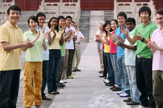 Stock Photo: 1886-61980 people from different countries being together in the Forbidden city,beijing,china