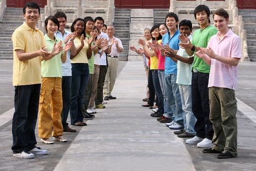 Stock Photo: 1886-61982 people from different countries being together in the Forbidden city,beijing,china