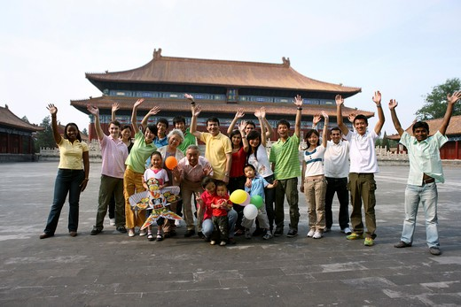 Stock Photo: 1886-61986 people from different countries being together in the Forbidden city,beijing,china