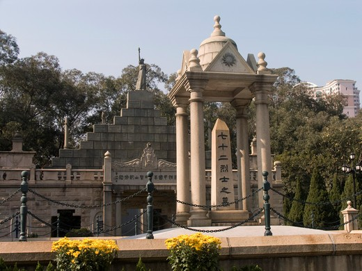 Stock Photo: 1886-62088 Mausoleum of the 73 Martyrs,guangzhou,china