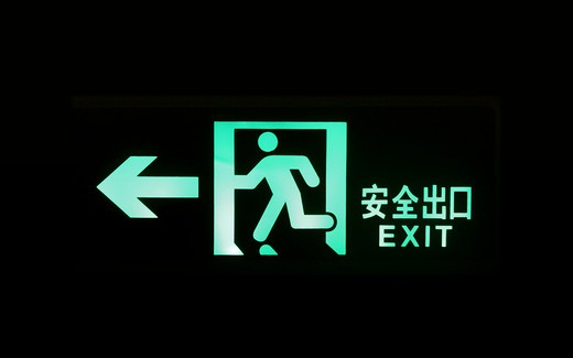 exit sign : Stock Photo