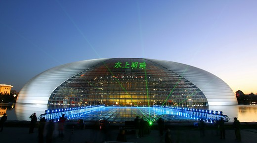 Stock Photo: 1886-62213 national centre for the performing arts,beijing,china