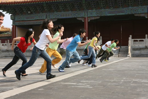 Stock Photo: 1886-62396 people from different countries being together in the Forbidden city,beijing,china