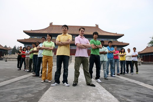 Stock Photo: 1886-62405 people from different countries being together in the Forbidden city,beijing,china