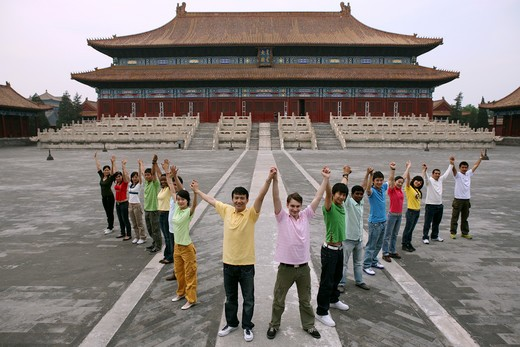 Stock Photo: 1886-62408 people from different countries being together in the Forbidden city,beijing,china