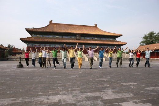 Stock Photo: 1886-62410 people from different countries being together in the Forbidden city,beijing,china