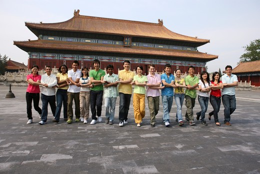 Stock Photo: 1886-62412 people from different countries being together in the Forbidden city,beijing,china