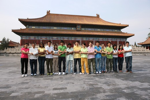 people from different countries being together in the Forbidden city,beijing,china : Stock Photo