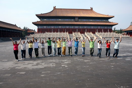 Stock Photo: 1886-62426 people from different countries being together in the Forbidden city,beijing,china