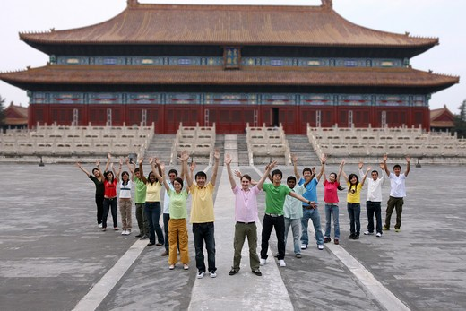 Stock Photo: 1886-62431 people from different countries being together in the Forbidden city,beijing,china
