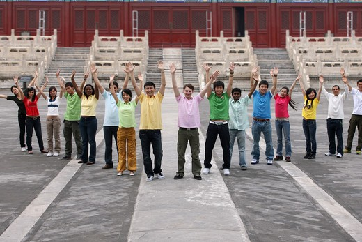 Stock Photo: 1886-62433 people from different countries being together in the Forbidden city,beijing,china