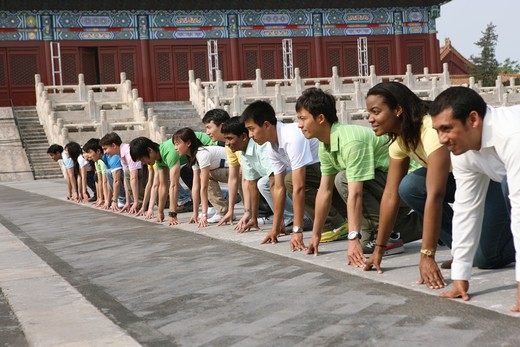 Stock Photo: 1886-62449 people from different countries being together in the Forbidden city,beijing,china