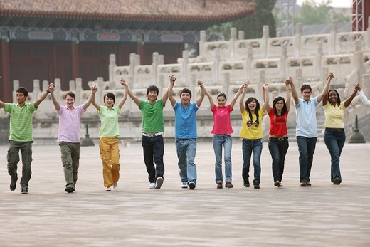 Stock Photo: 1886-62471 people from different countries being together in the Forbidden city,beijing,china