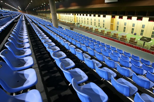 Beijing Shooting Range Hall,China : Stock Photo