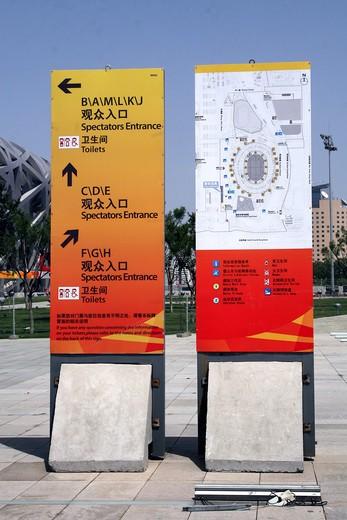 Stock Photo: 1886-62552 Directional Sign In Nationa Stadium,Beijing,China