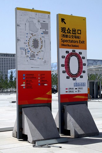 Directional Sign In Nationa Stadium,Beijing,China : Stock Photo