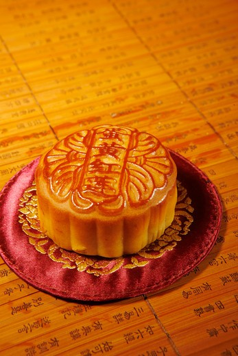 Stock Photo: 1886-62766 moon cake,still life