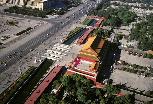 Cityscape In Beijing,High Angle View,China : Stock Photo