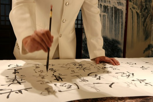 Chinese Man Practising Calligraphy : Stock Photo