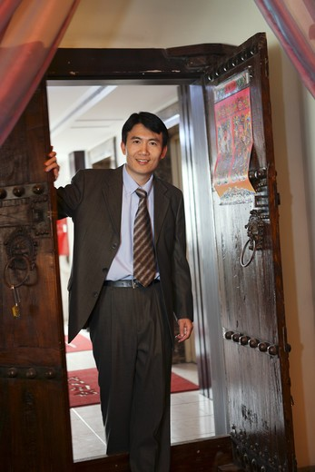 Stock Photo: 1886-63225 Chinese Business Man