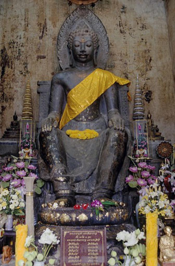 Green stone DAVARAVATI BUDDHA, a masterpiece of MON BUDDHIST ART at WAT NA PRAMAN  - AYUTTHAYA, THAILAND : Stock Photo