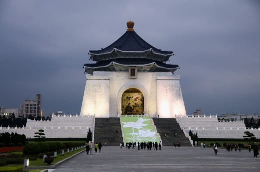 Stock Photo: 1886R-23508 Chiang Kaishek Memorial Hall,Taiwan,China