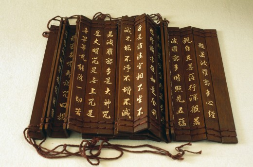Stock Photo: 1886R-23960 Religious Text on bamboo slips,China